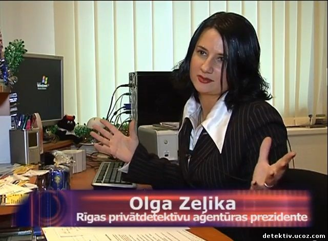 http://detektiv.ucoz.com/_pu/0/04135908.jpg